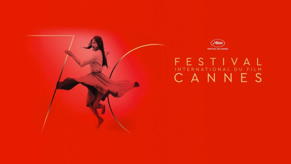 Каннский кинофестиваль 2017 - список победителей