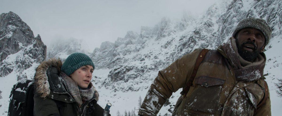 Полторы минуты  фильма «Гора между нами»