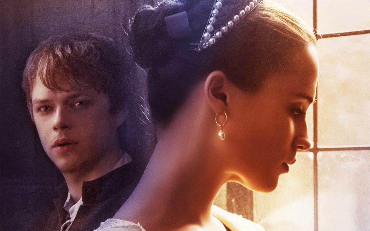 Кохання у часи непереконливості: рецензія на фільм