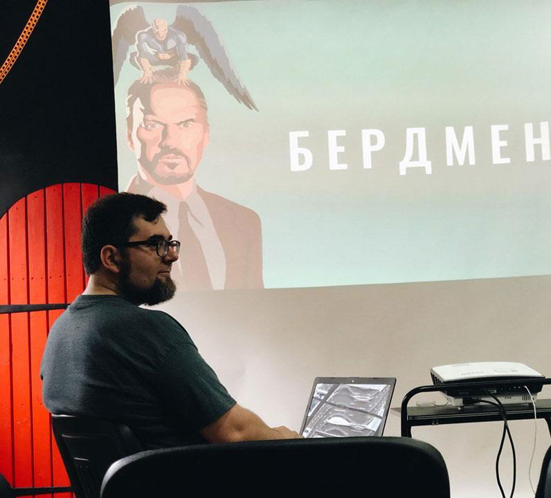 Денис Кондюк