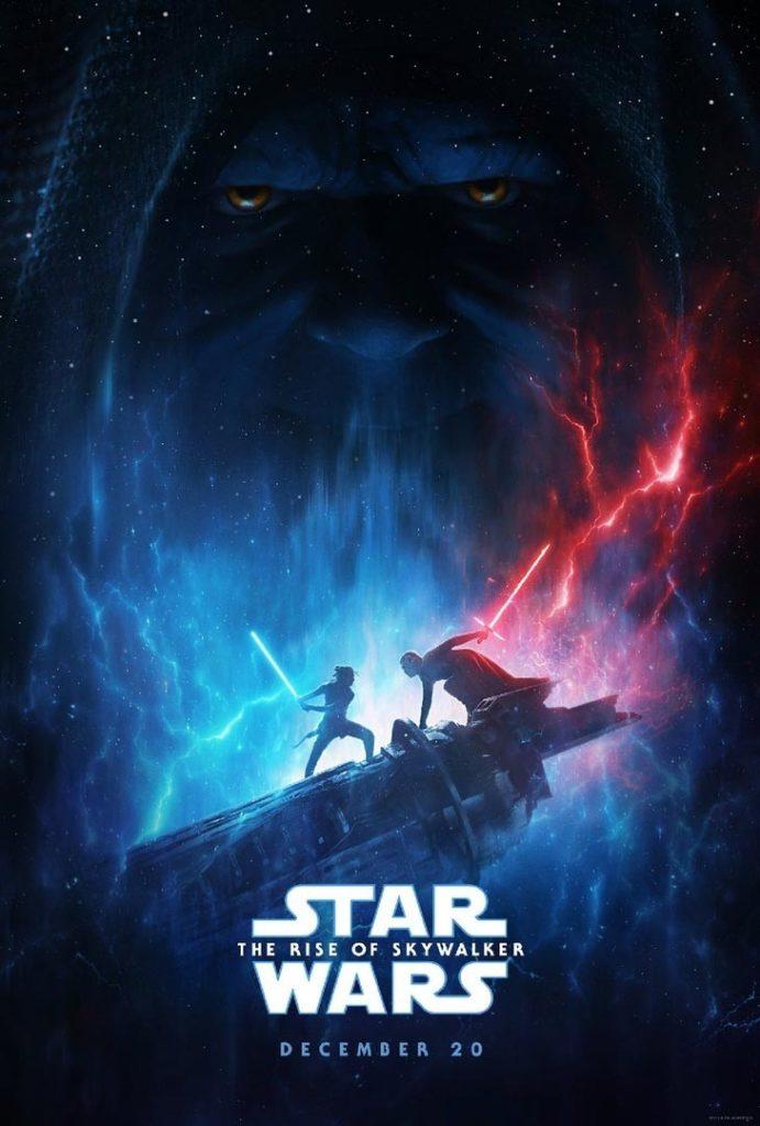 Звездные войны эпизод 10