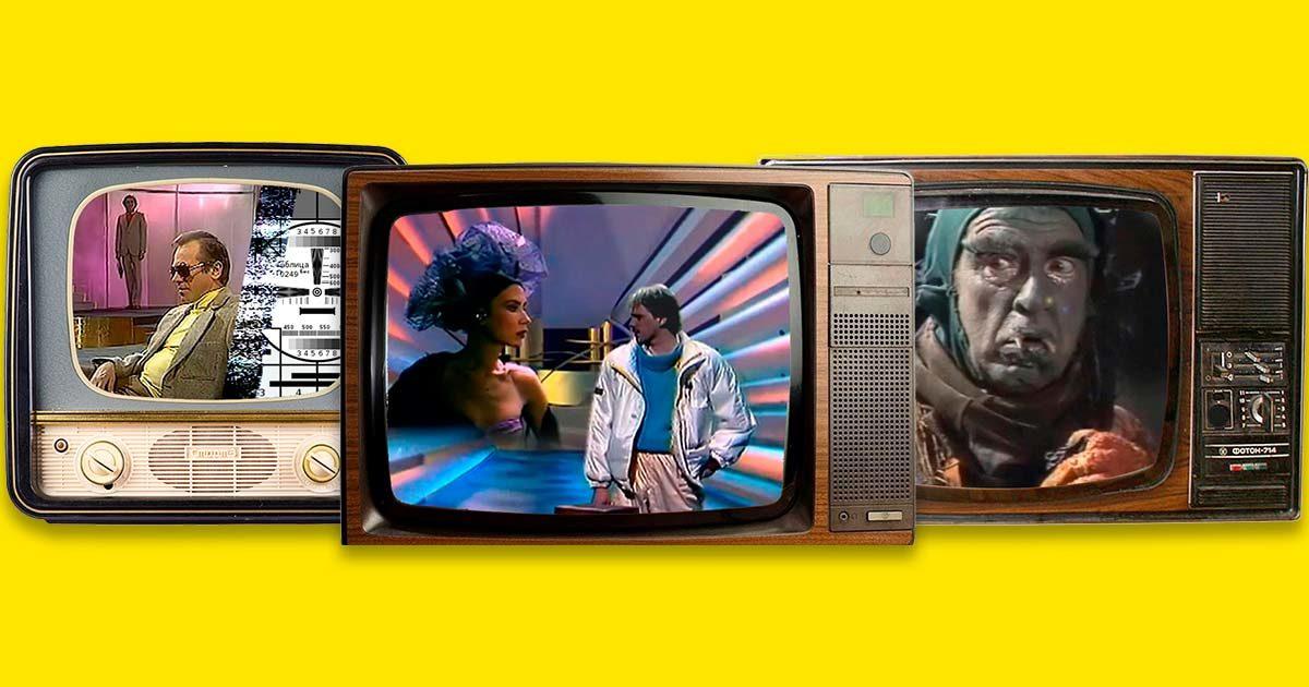 Стыдно, но весело: 4 советских телеспектакля 80-х по культовой фантастике и фэнтези