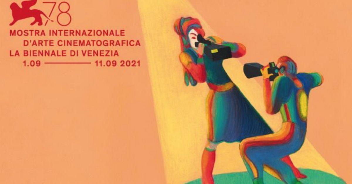 Венецианский кинофестиваль 2021: объявлена программа